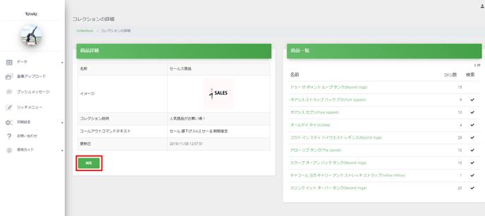 Kisuke_コレクション一編集-1